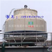 格菱恩175T高温圆型冷却塔