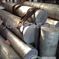 销售6061铝棒LY12铝排