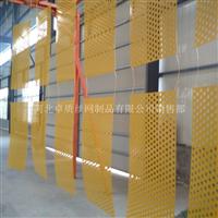 店面外墙装饰用铝板冲孔网