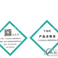 硅酮胶公用助剂干硅烷YH5060