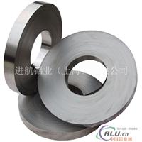 6063铝带 西南铝6063彩涂铝卷