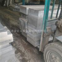 3003铝板 5083合金铝板
