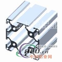 门窗铝型材断桥铝型材批发
