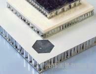 铝蜂窝板  铝蜂窝板规格