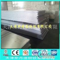 20毫米厚的铝板价格