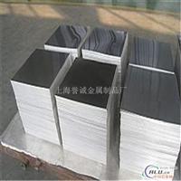 1060拉伸铝板厂家  1060拉伸铝板