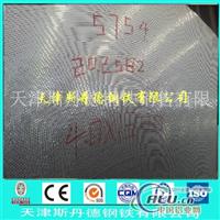 5754合金铝板价格*