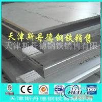进口3003铝合金板价格