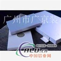 铝网蜂窝厂家  铝蜂窝板