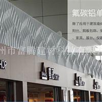富腾铝单板材料外墙