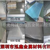 热卖A2024BE优质铝合金板【成份】