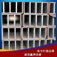 厂家直销6061铝方管 6063铝管