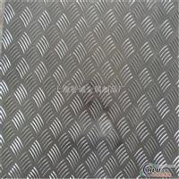 2A11花纹铝板  2A11超宽花纹铝板