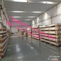 LY12铝棒生产LY12进口铝板价格