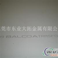 6066铝板多少钱?氧化铝板