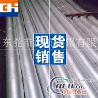 2024合金鋁棒 鋁棒生產廠家