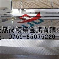进口6063铝板价格 进口6063铝板