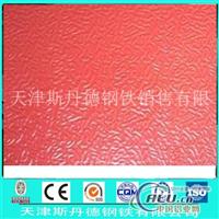 防锈彩涂铝板价格行情