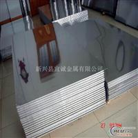 5754铝板西南铝板铝镁合金板