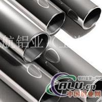 東輕鋁A2017圓盤鋁管 廠家特價