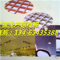 鋁格柵規格鋁格柵顏色 廠家提供
