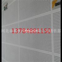 沖孔鋁單板 沖孔鋁單板幕墻板