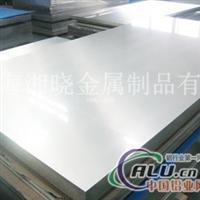 3.3535铝板,德国进口3.3535铝材