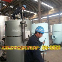 甲醇立式貫流式鍋爐
