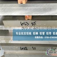 1060铝板产品