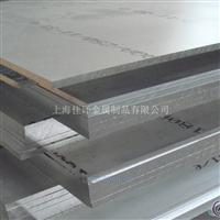 批发7A15铝合金7A15铝板7A15