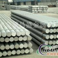 2A12铝棒6060铝排价格