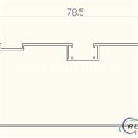 76系列铝型材永固铝型材河北