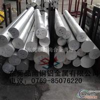QC10铝棒 美国进口铝棒QC10