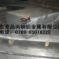 高耐磨铝板7075t6 进口耐磨铝板