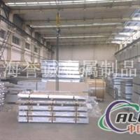 徐州6063中厚铝板销售6063铝管