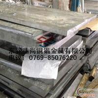 进口铝板2031,进口2031铝板价格