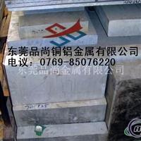 进口铝板2001,超硬铝材2001