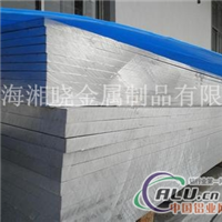 LY12铝板_ly12铝合金