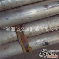 锻造活塞4032铝合金