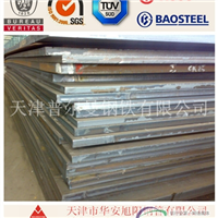 Q345E钢板、Q345E低合金钢板