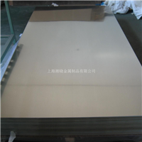 7A33超硬铝_7A33航空铝板