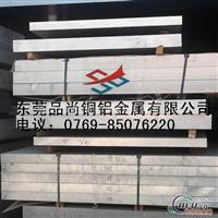 进口铝板2025,进口2025铝板价格