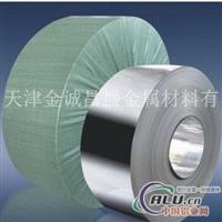 5052LF21铝板规格