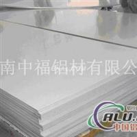 保温铝板每平米价格市场情况分析