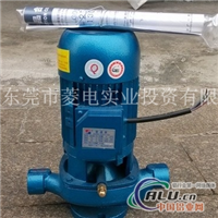 廣一牌水泵GD2515