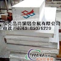 a7075高强度铝板 进口铝板aa7075