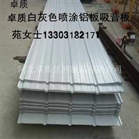 彩钢穿孔压型吸音板铝板隔音墙