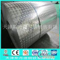 3003防滑铝板价格