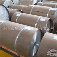 进口铝合金5050防锈铝