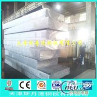 6061厚铝板切割价格_